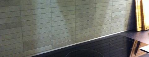 keramikmosaik | feinstein mosaikfliesen r9, r10, r11 | bad küche - Weisse Kche Mit Mosaikfliesen